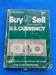 Buy Sell. Price Guide U.S.Currency, фото №2
