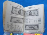 Buy Sell. Price Guide U.S.Currency, фото №4