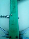 Нож олимпиада 80., фото №5
