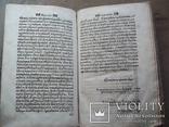 Триодь 1688 г. (Стародрук), фото №9