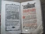 Триодь 1688 г. (Стародрук), фото №10