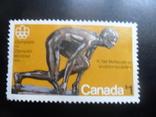 Спорт. Канада. 1975 г.  марка MNH, фото №2