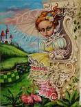 Белая королева.автор Березина К.