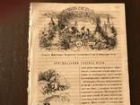 1854 Оригинальные Детские игры, Датские народные песни, фото №2
