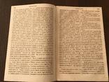1854 Оригинальные Детские игры, Датские народные песни, фото №3