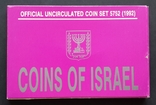Израиль. Годовой набор 1992 года., фото №2
