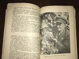 1940 За высокие урожаи Винограда, фото №9