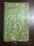 1932 Добыча Змей  Рогов оленей Кости Мамонта Морских зверей, фото №3