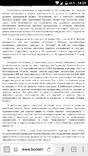 RRR Редкость! Архангельск,Чек Ф.М АБАКУМОВА Московского Банка, фото №3