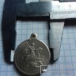 Георгиевская медаль За Храбрость 3 ст., фото №5
