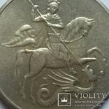 Георгиевская медаль За Храбрость 3 ст., фото №6