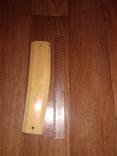 Клык моржа пластинка 0,43 кг, фото №6
