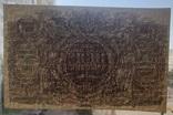 1000 карбованцев 1919 года. UNC., фото №4