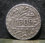 Марокко 1 дирхам 1892, фото №2