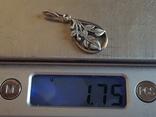 Советский кулон. Серебро 925 проба. Вес 1.75 г., фото №9
