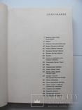 Большая иллюстрированная энциклопедия древностей, фото №5
