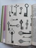 Большая иллюстрированная энциклопедия древностей, фото №12