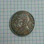 Копия медали периода 3 Рейха.штамп, медный сплав., фото №2