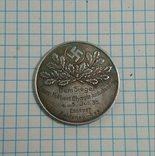 Копия медали периода 3 Рейха.штамп, медный сплав., фото №3