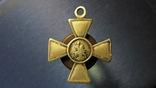 Крест 3 степени, фото №5