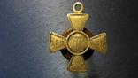 Крест 3 степени, фото №2