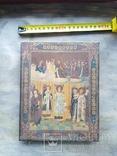 Коллекция икон, фото №12