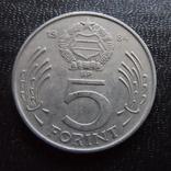 5 форинтов 1984  Венгрия   (.I.13.11)~, фото №3