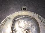 За усердие Николай 2 (50 мм.) шейная, фото №6