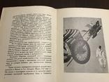 1928 Выставка детской книги и Творчества в Японии, фото №6