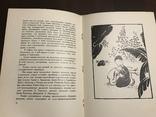 1928 Выставка детской книги и Творчества в Японии, фото №7