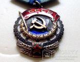 Комплект на одного ТКЗ плоский, ТД , Сталинград ВЭО., фото №4
