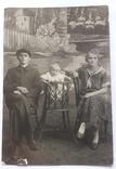 Старинное семейное фото (9*13), фото №2