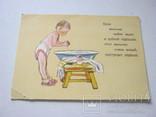 Мальчик любит мыло и порошок худ Успенская 1955, фото №2