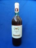 Вино BIANCO CIRO 1990г 0.75L 11.5 gr Италия