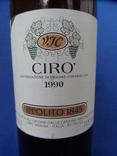 Вино BIANCO CIRO 1990г 0.75L 11.5 gr Италия фото 5