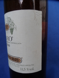 Вино BIANCO CIRO 1990г 0.75L 11.5 gr Италия фото 6