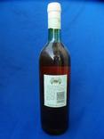 Вино BIANCO CIRO 1990г 0.75L 11.5 gr Италия фото 9