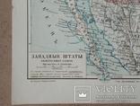 Карта западные штаты северо - Американского союза, фото №2