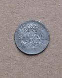 Eine sammll marke, фото №3
