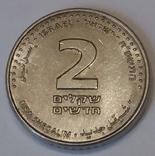 Ізраїль 2 нових шекеля, 2008