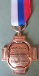 Наградной Крест  Российского Императорского Православного Палестинского Общества, фото №3