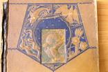 Эволюция мира 1909 год 2 том, фото №4
