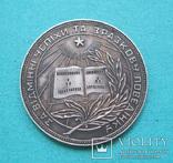 Школьная медаль УРСР 32 мм серебро 925, фото №2