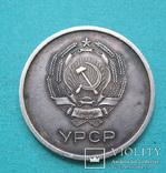 Школьная медаль УРСР 32 мм серебро 925, фото №3