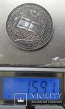 Школьная медаль УРСР 32 мм серебро 925, фото №5