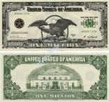 1000000 $ миллион долларов США USA банкнота купюра мільйон доларів
