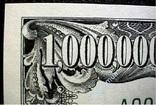 1000000 $ миллион долларов США USA банкнота купюра мільйон доларів фото 7