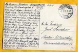 Гинденбург 1915 г 1 мировая война, фото №3