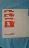 Бланки почетных грамот 4 шт. одним лотом, фото №2