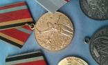 Медали СССР 11 шт. одним лотом, фото №7